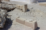 BAHRAIN, Manama, Al Khamis Mosque (oldest in Bahrain), excavated stone carvings, BHR511JPL
