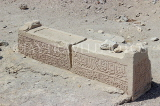 BAHRAIN, Manama, Al Khamis Mosque (oldest in Bahrain), excavated stone carvings, BHR512JPL
