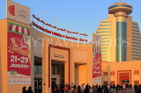 BAHRAIN, Manama, Bahrain Exhibition Centre & Chamber of Commerce bld, BHR1139JPL