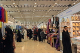 BAHRAIN, Manama, Bahrain Exhibition Centre, Autumn Fair, BHR1045JPL