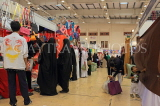 BAHRAIN, Manama, Bahrain Exhibition Centre, Autumn Fair, BHR1047JPL