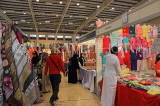 BAHRAIN, Manama, Bahrain Exhibition Centre, Autumn Fair, BHR1048JPL