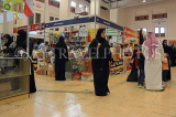 BAHRAIN, Manama, Bahrain Exhibition Centre, Autumn Fair, BHR1055JPL