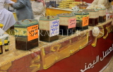 BAHRAIN, Manama, Bahrain Exhibition Centre, Autumn Fair, honey stall, BHR1057JPL