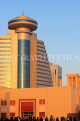 BAHRAIN, Manama, Sanabis area, Chamber of Commerce building, sunset, BHR1134JPL