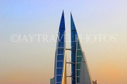 BAHRAIN, Manama, World Trade Centre towers, dusk view, BHR1911JPL