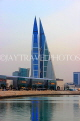 BAHRAIN, Manama, World Trade Centre towers, dusk view, BHR1913JPL