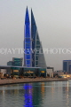 BAHRAIN, Manama, World Trade Centre towers, dusk view, BHR1915JPL