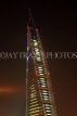 BAHRAIN, Manama, World Trade Centre towers, night view, BHR279JPL