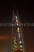 BAHRAIN, Manama, World Trade Centre towers, night view, BHR280JPL