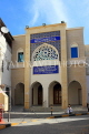 BAHRAIN, Manama, old town area, mosque, BHR1715JPL