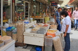 BAHRAIN, Manama, traditional souk, spices and dried food stalls, BHR287JPL