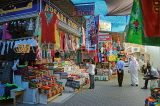BAHRAIN, Manama Souk (Souq), materials and clothes shops, BHR696JPL