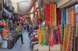 BAHRAIN, Manama Souk (Souq), materials and clothes shops, BHR699JPL