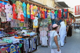 BAHRAIN, Muharraq, Souk (souq), street with shops and stalls, BHR851JPL