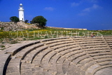 CYPRUS, Paphos, Kato Paphos, 2nd century ODEON and lighthouse, CYP422JPL