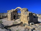 CYPRUS, Paphos, Kato Paphos, ruins of SARANTA KOLONES castle, and lighthouse, CYP14JPL