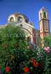 CYPRUS, Paphos area, St George Church, CYP18JPL