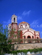 CYPRUS, Paphos area, St George Church, CYP262JPL