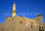 EGYPT, Luxor, Abu Hagag Mosque (built on top of Luxor Temple), EGY34JPL
