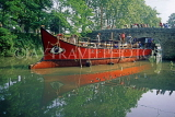 FRANCE, Languedoc-Roussillon, Canal Du Midi, rowing galley, FRA974JPL