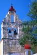 Greek Islands, ALONNISOS, church bell tower, GIS748JPL