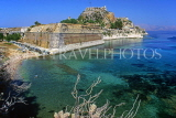 Greek Islands, CORFU, Corfu Town, fortress and sea view, GIS204JPL