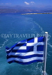 Greek Islands, KEFALONIA, Greek flag on ferry, KEF9JPL