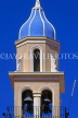 Greek Islands, KEPHALONIA, church belltower, GIS20JPL