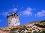 Greek Islands, KOS, Kefalos, ancient windmill of Paparasilis, GIS1062JPL