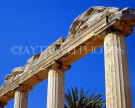 Greek Islands, KOS, Kos Town, ancient town (Agora) ruins, Xysto columns, GIS1216JPL