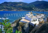 Greek Islands, SKOPELOS, harbour area and church, GIS756JPL
