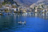 Greek Islands, SYMI, town centre, view from sea, GIS431JPL