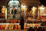 Greek Islands, TINOS, shop selling religious icons, GIS579JPL