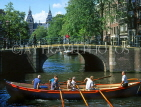 HOLLAND, Amsterdam, canal scene and men rowing, HOL501JPL