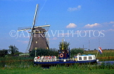 HOLLAND, Amsterdam, windmill and pleasure barge, HOL520JPL