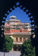 INDIA, Rajasthan, JAIPUR, City Palace, view through archway, IND923JPL