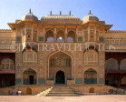 INDIA, Rajasthan, Jaipur, AMBER PALACE and Fort, Ganesh Pol gateway, IND1370JPL