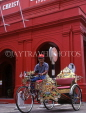 MALAYSIA, Melacca, Christ Church and tricycle rickshaw, MAL2320JPL
