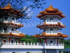 SINGAPORE, Jurong Chinese Gardens, Cloud Wrapped Pavilion & Moon Receiving Tower, SIN594JPL