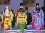SINGAPORE, Ming Pottery figures, SIN281JPL