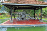 SRI LANKA, Kandy, Raja Wasala Park, Japanese Gun presented by Lord Louis Mountbatten, SLK3761JPL