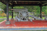 SRI LANKA, Kandy, Raja Wasala Park, Japanese Gun presented by Lord Louis Mountbatten, SLK3762JPL