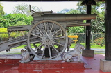 SRI LANKA, Kandy, Raja Wasala Park, Japanese Gun presented by Lord Louis Mountbatten, SLK3768JPL
