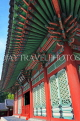 South Korea, SEOUL, Gyeonghuigung Palace, Sungjeongjeon (main hall), architecture, SK700JPL