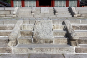 South Korea, SEOUL, Gyeonghuigung Palace, Sungjeongjeon (main hall), stone carvings, SK701JPL