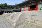 South Korea, SEOUL, Gyeonghuigung Palace, Sungjeongjeon (main hall, throne hall), SK705JPL