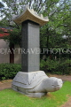 South Korea, SEOUL, Gyeonghuigung Palace, gravestone of Prince Heungchin at palace site, SK736JPL