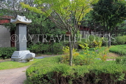South Korea, SEOUL, Gyeonghuigung Palace, gravestone of Prince Heungchin at palace site, SK737JPL