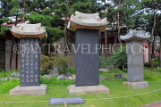 South Korea, SEOUL, Gyeonghuigung Palace, monuments to Joseon royal family at palace site, SK739JPL